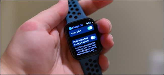 How to turn off the always-on display on the Apple Watch